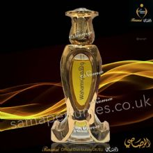 Wahami Perfume Oil 22ml (Attar) UNISEX (1)